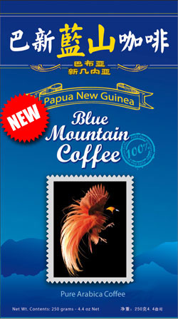 Papua New Guinea Blue Mountain Coffee